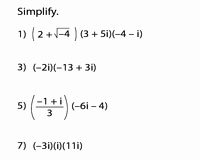 Multiplying Complex Numbers Worksheet or Plex Numbers Worksheets