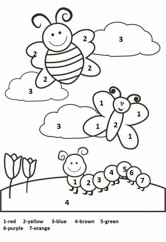 Color by Number Worksheets for Kindergarten and Crafts Actvities and Worksheets for Preschool toddler and